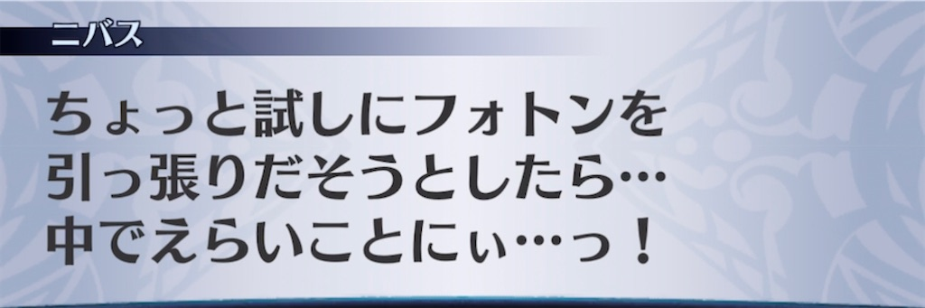 f:id:seisyuu:20210620194444j:plain