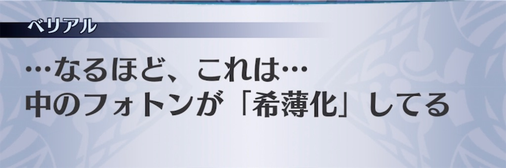 f:id:seisyuu:20210620194543j:plain