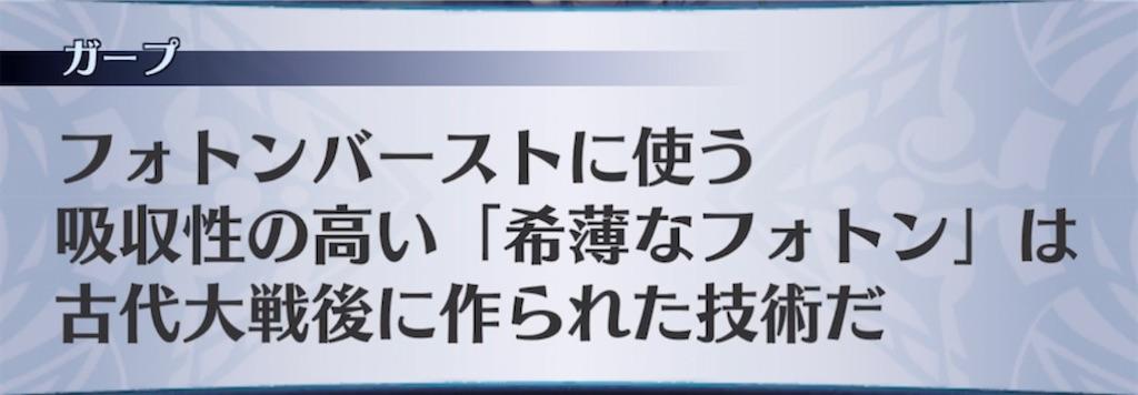 f:id:seisyuu:20210620194644j:plain