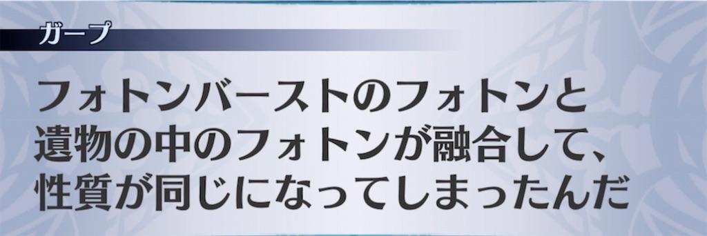f:id:seisyuu:20210620194650j:plain