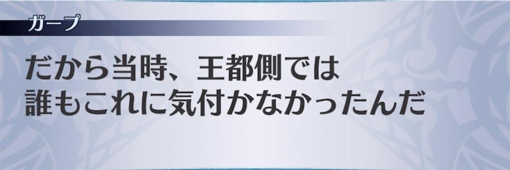 f:id:seisyuu:20210620194917j:plain