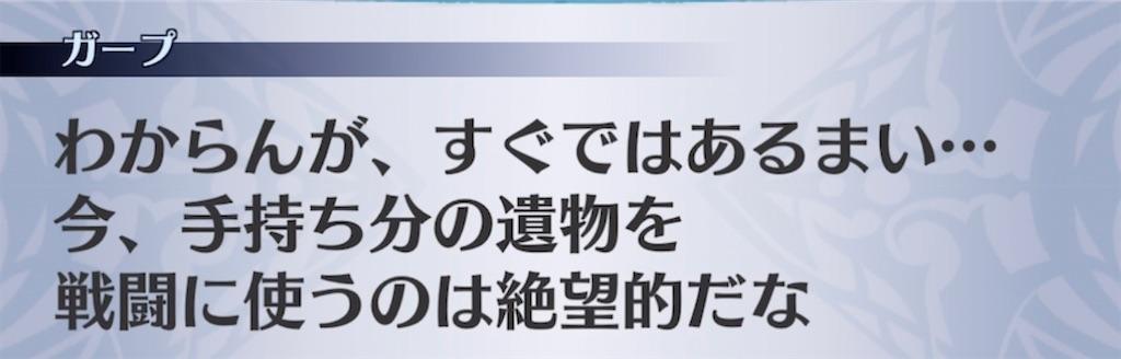 f:id:seisyuu:20210620195027j:plain