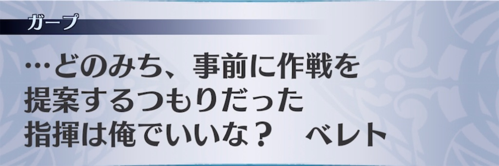 f:id:seisyuu:20210620195127j:plain