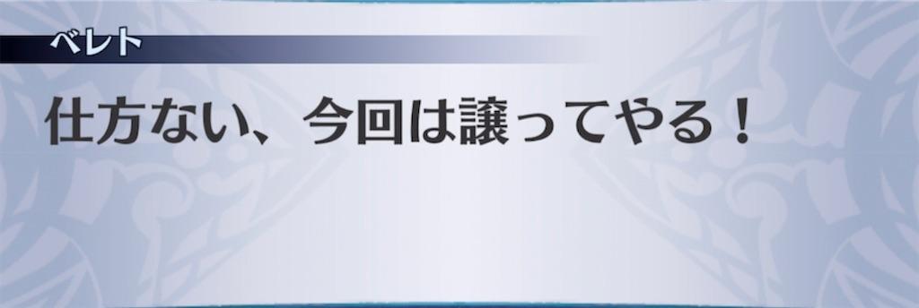f:id:seisyuu:20210620195130j:plain