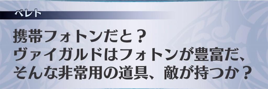 f:id:seisyuu:20210620195241j:plain