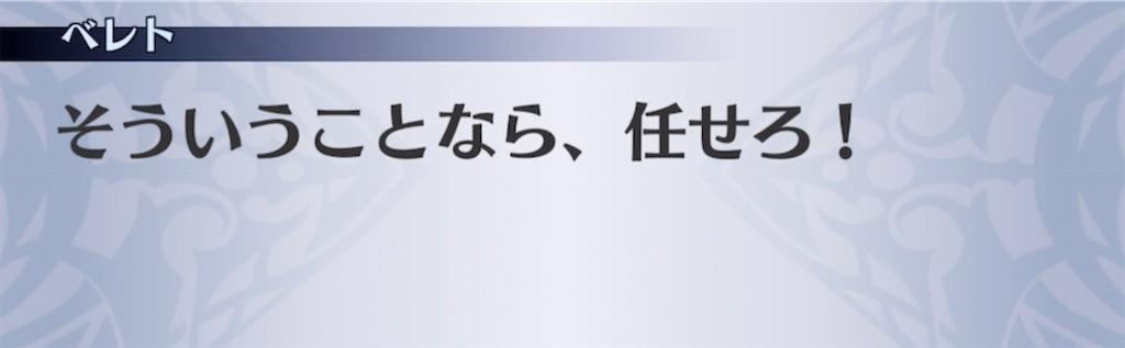 f:id:seisyuu:20210620195333j:plain