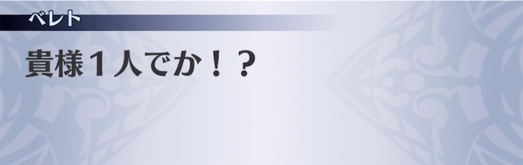 f:id:seisyuu:20210620195443j:plain