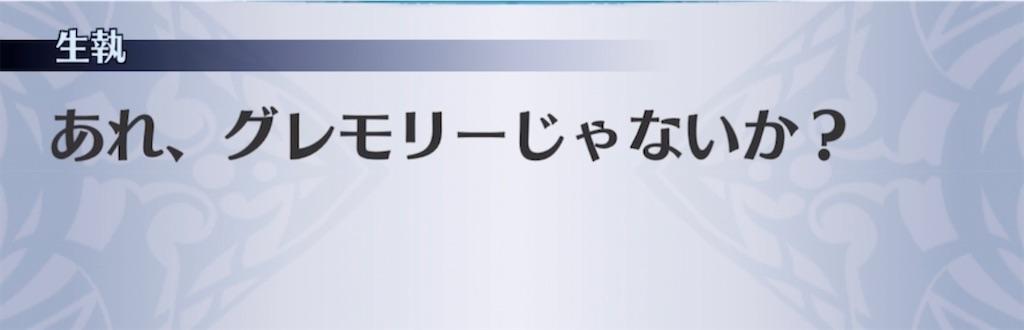f:id:seisyuu:20210621214741j:plain