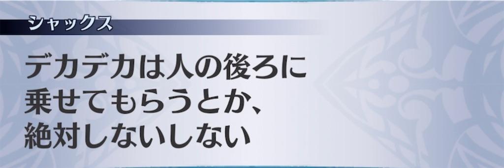 f:id:seisyuu:20210621221235j:plain