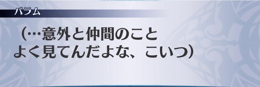 f:id:seisyuu:20210621221239j:plain