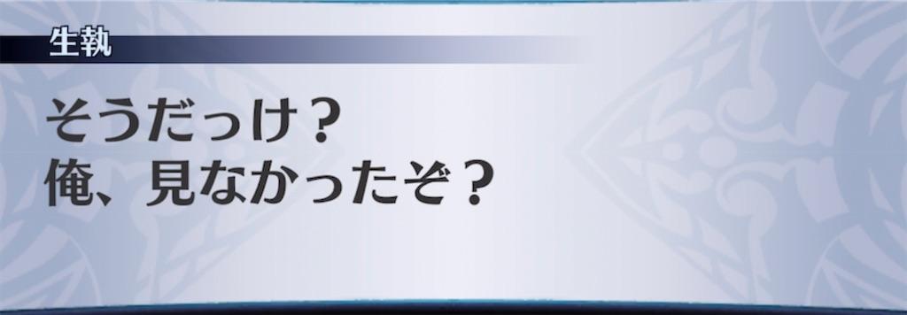 f:id:seisyuu:20210621221329j:plain