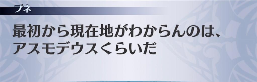 f:id:seisyuu:20210621221340j:plain