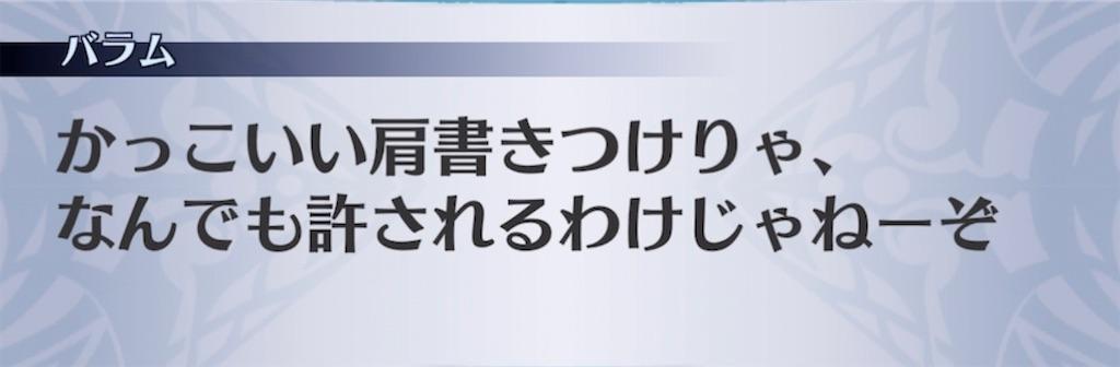 f:id:seisyuu:20210621222014j:plain