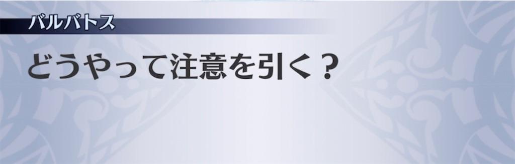 f:id:seisyuu:20210621223712j:plain