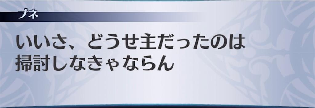 f:id:seisyuu:20210621224343j:plain