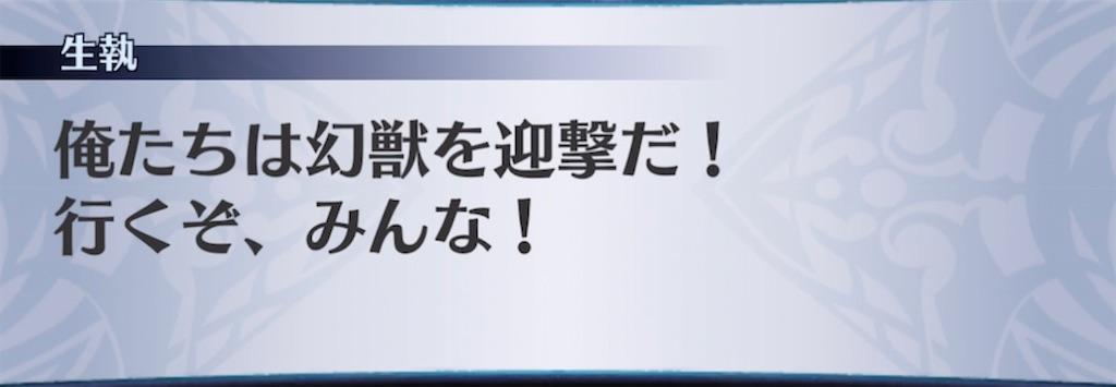 f:id:seisyuu:20210621224358j:plain