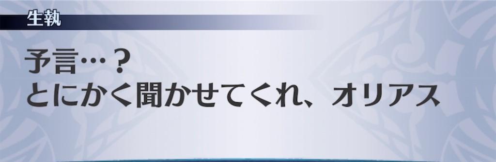 f:id:seisyuu:20210622204351j:plain