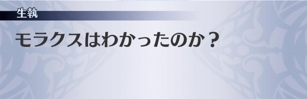 f:id:seisyuu:20210622204844j:plain