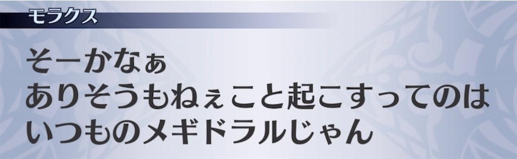 f:id:seisyuu:20210622210658j:plain