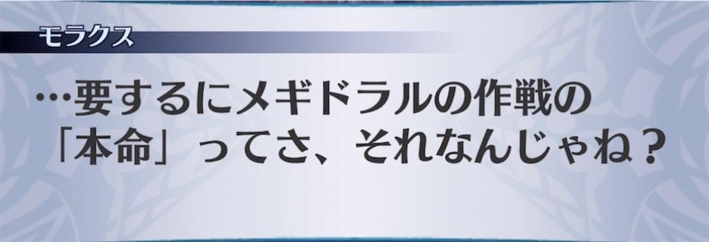 f:id:seisyuu:20210622211258j:plain
