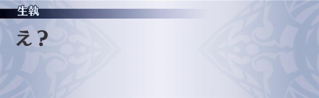 f:id:seisyuu:20210622212729j:plain