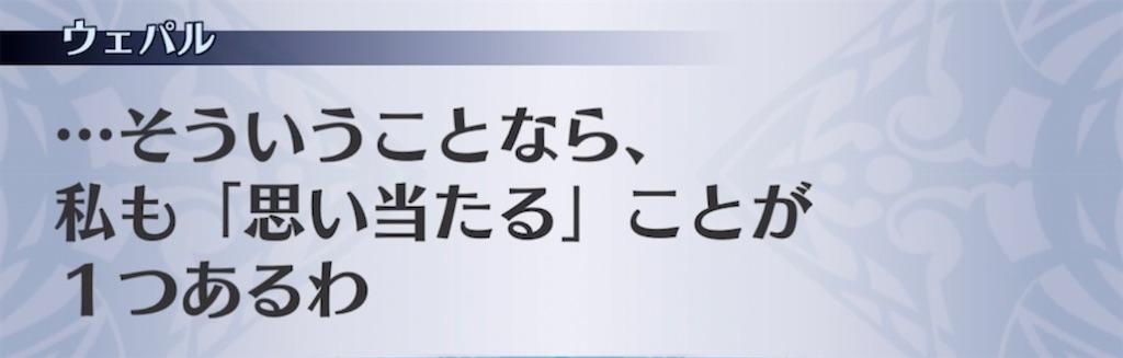 f:id:seisyuu:20210622212732j:plain