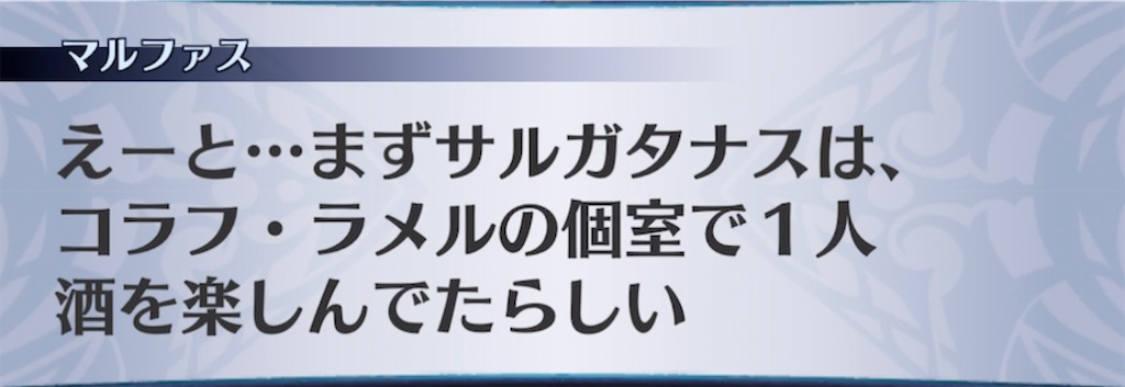 f:id:seisyuu:20210622213837j:plain