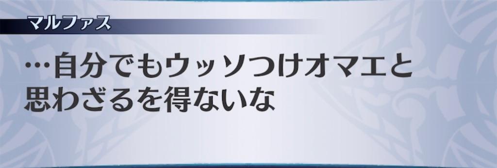 f:id:seisyuu:20210622214258j:plain