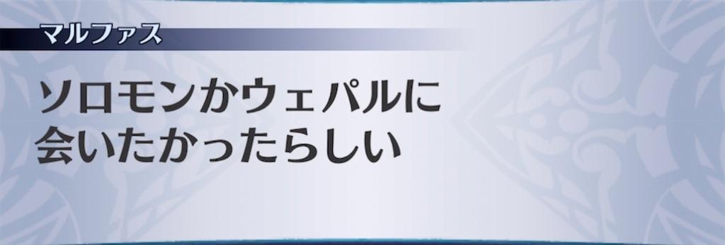 f:id:seisyuu:20210622214627j:plain