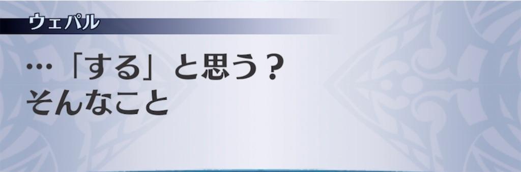 f:id:seisyuu:20210622214900j:plain