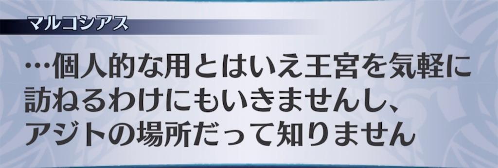 f:id:seisyuu:20210622214907j:plain