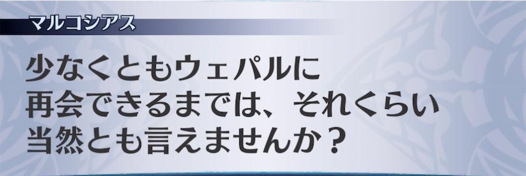 f:id:seisyuu:20210622214914j:plain