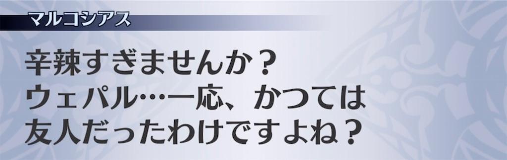 f:id:seisyuu:20210622215357j:plain