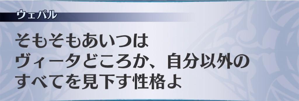 f:id:seisyuu:20210622215442j:plain