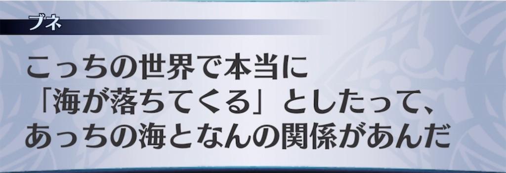 f:id:seisyuu:20210622215834j:plain