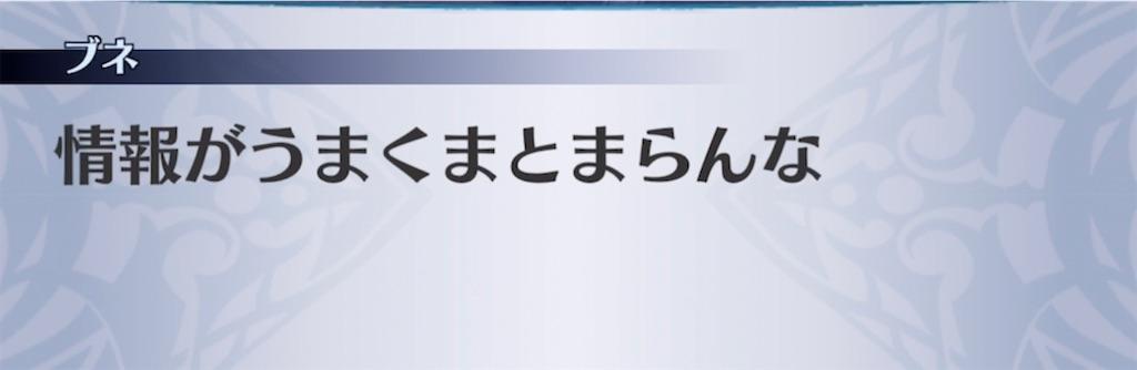 f:id:seisyuu:20210622215938j:plain
