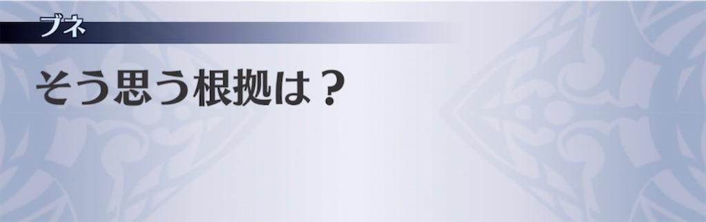 f:id:seisyuu:20210622220044j:plain