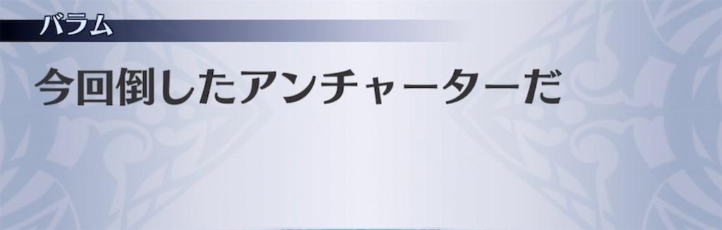 f:id:seisyuu:20210622220047j:plain