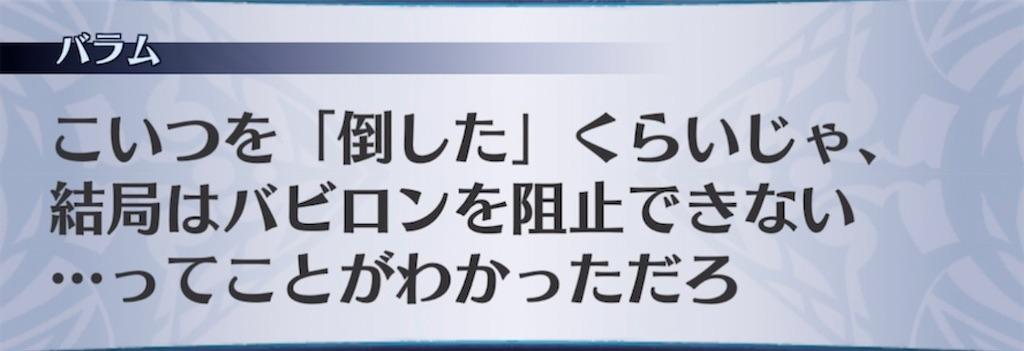 f:id:seisyuu:20210622220050j:plain