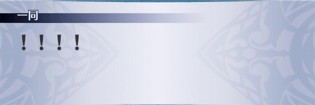 f:id:seisyuu:20210622220146j:plain