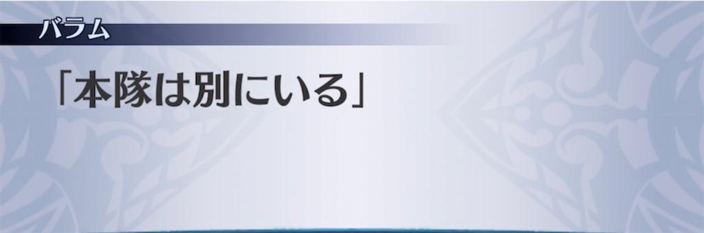 f:id:seisyuu:20210622220252j:plain