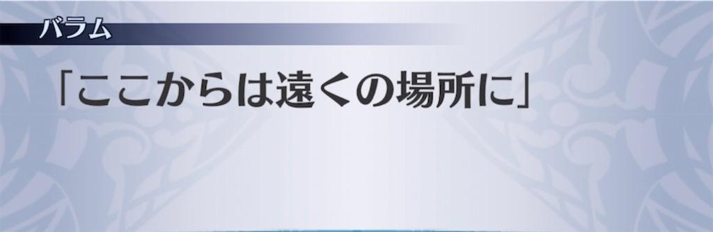 f:id:seisyuu:20210622220255j:plain