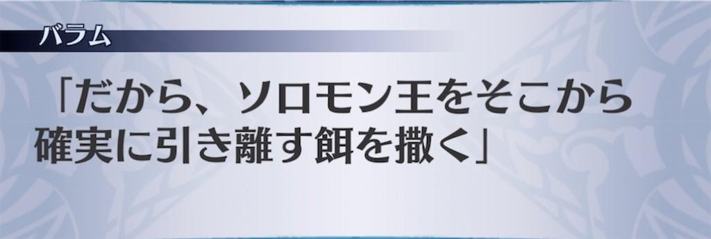 f:id:seisyuu:20210622220257j:plain