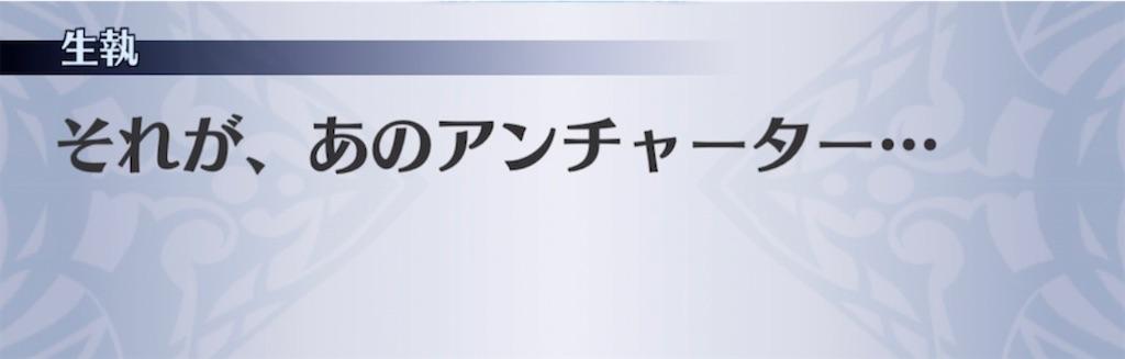 f:id:seisyuu:20210622220300j:plain