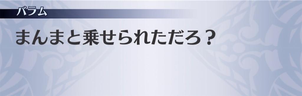 f:id:seisyuu:20210622220304j:plain
