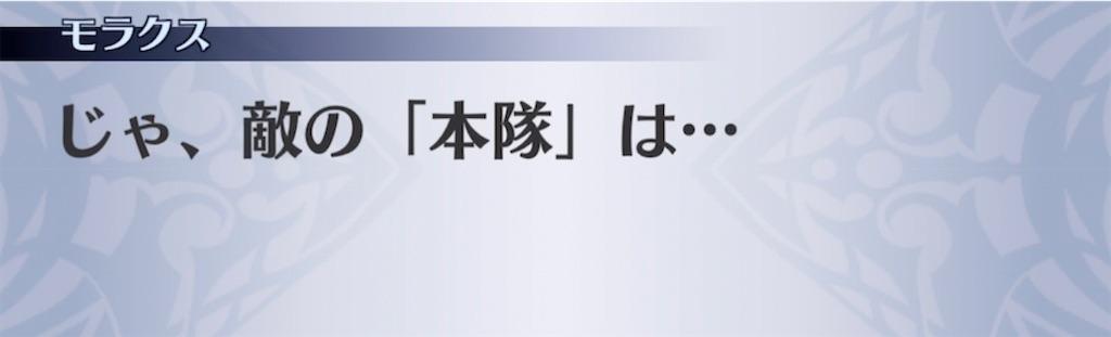 f:id:seisyuu:20210622220349j:plain