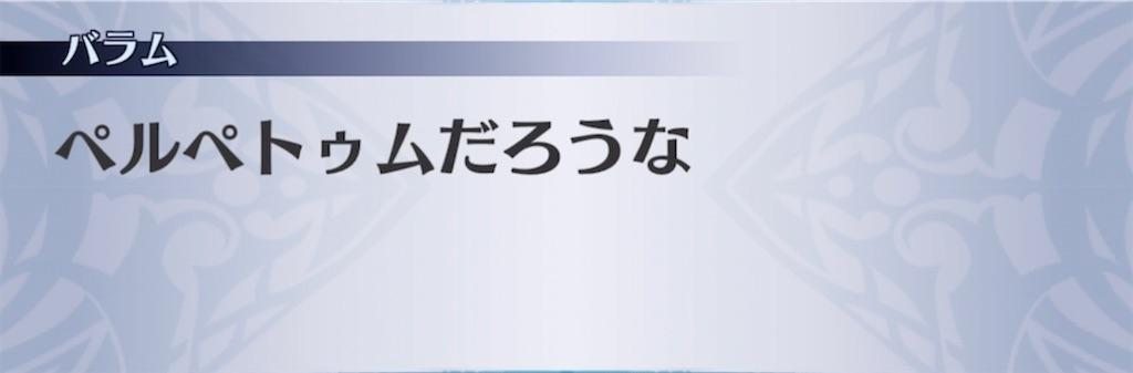 f:id:seisyuu:20210622220353j:plain