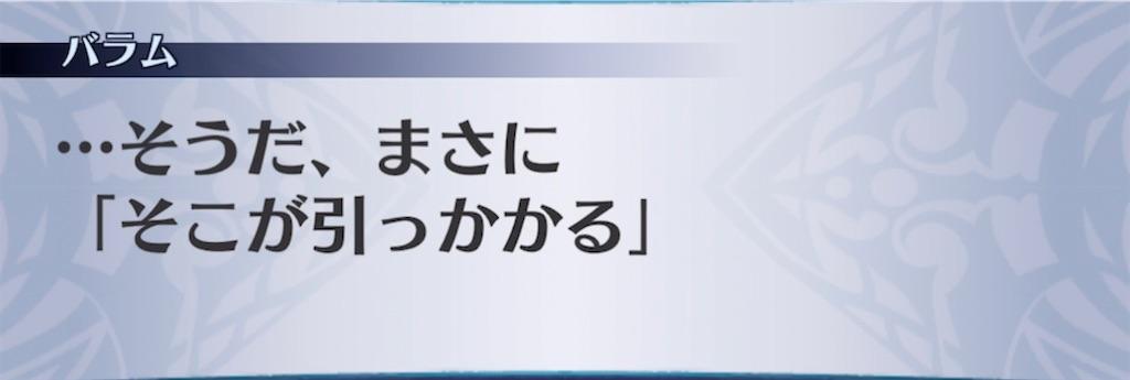 f:id:seisyuu:20210622220446j:plain