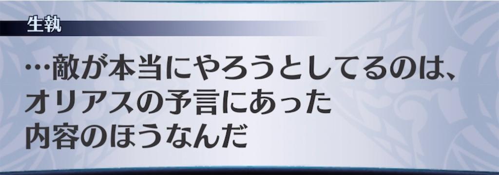 f:id:seisyuu:20210622220717j:plain