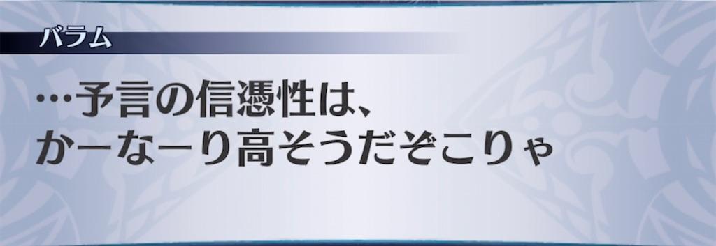 f:id:seisyuu:20210622220851j:plain